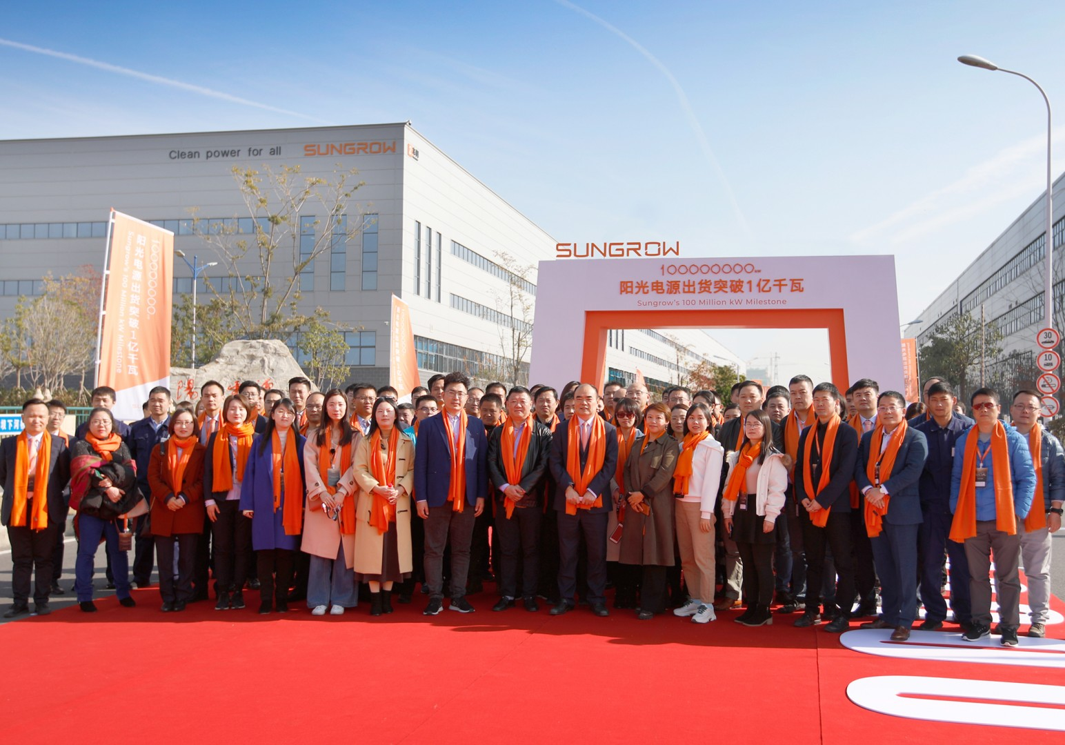 The Hefei-headquartered firm claimed to have crossed the threshold after dispatching its 1500 Vdc SG225HX string inverter to a 200MW project in southeast China. Image credit: Sungrow