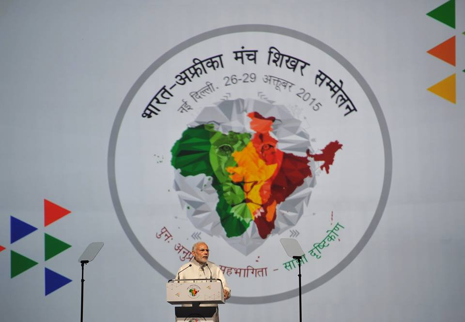 Prime minister Narendra Modi addresses the India Africa Forum and proposes the Solar Alliance. Credit: India Africa Forum