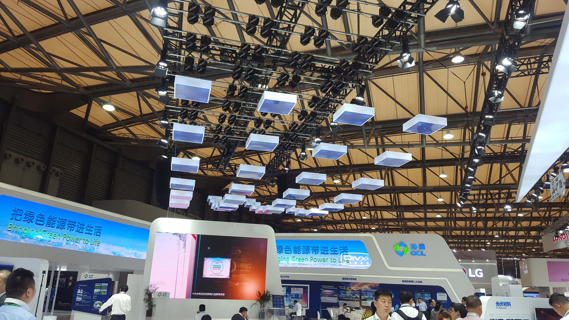 Leading polysilicon and solar wafer producer GCL-Poly Energy Holdings has reported a consolidated loss attributable to owners of the company's shares were approximately RMB 534 million (US$77.8 million) for the first 10-months of 2018. Image: PV Tech