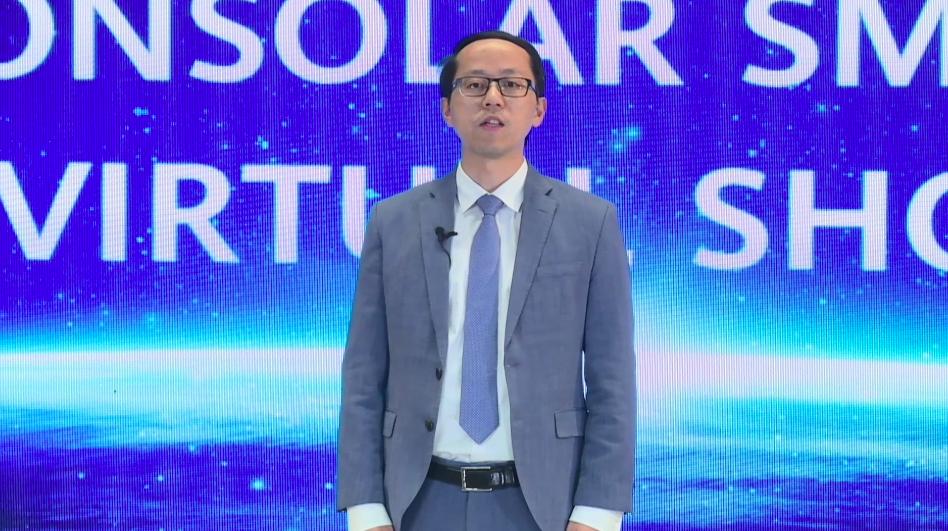 Chen Guoguang, President of Huawei Smart PV Business