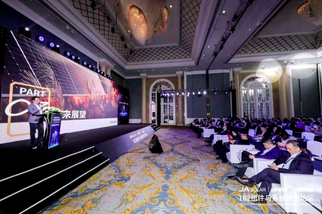 The size 182 module and Systems echnology Forum, held in Shanghai earlier this month.