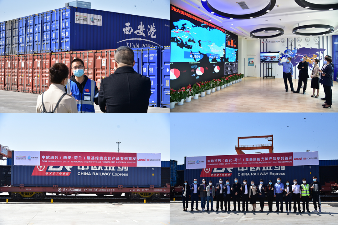 "Xu Zhipeng, Senior Manager of LONGi's Logistics Department, said this is the ""first Sino-European freight train"" ever to be dispatched by LONGi. Image credit: LONGi"