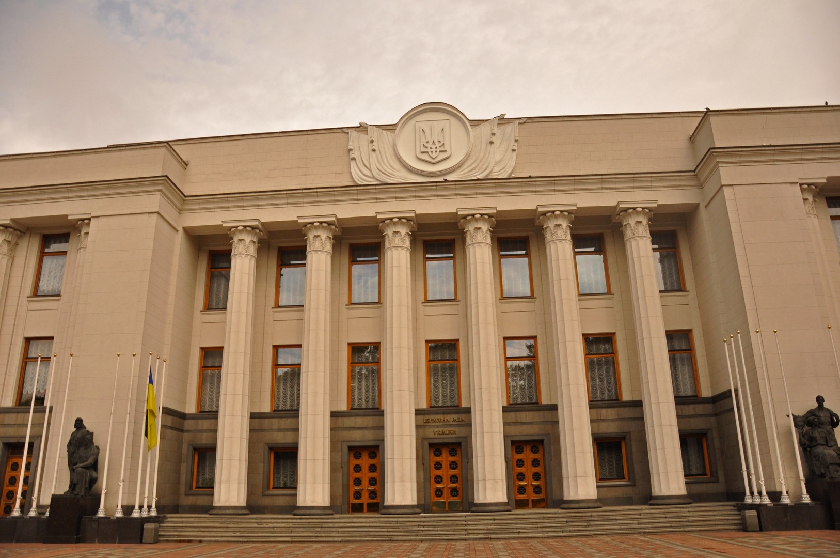 Ukrainian parliament buildings in Kiev (Image credit: Jennifer Boyer / Flickr)