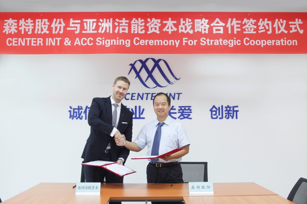 The rooftop capacity will be focused on automobile manufacturers and components suppliers as well as airports and high-speed railway stations. Credit: ACC