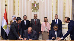 Acwa Power has signed a power purchase agreement with the Government of Egypt for all the projects. Credit: Acwa Power