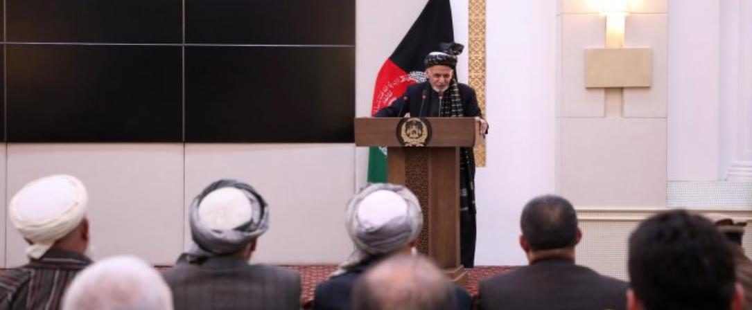 Credit: Afgahnistan Presidential Palace.