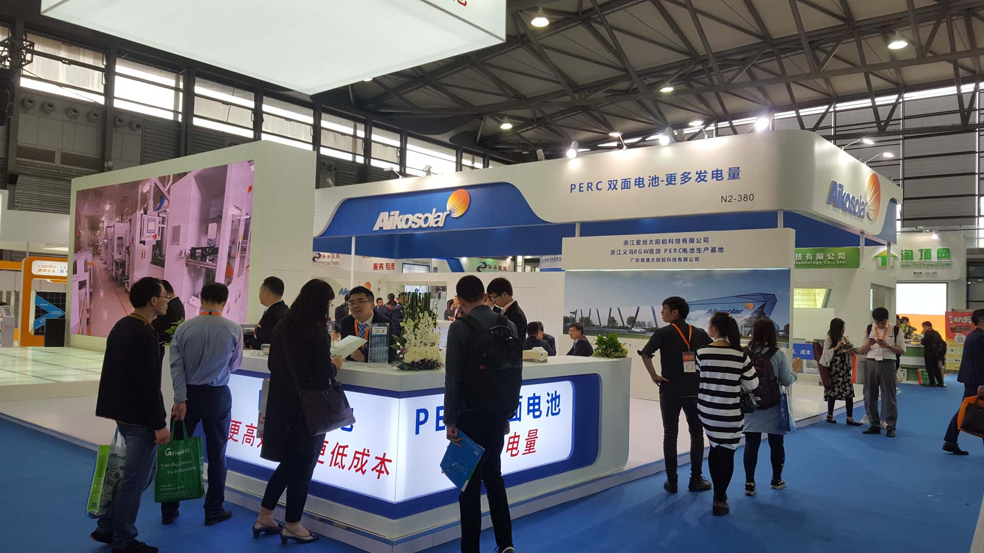 Aiko Solar's 8GW mono PERC solar cell capacity commitment will cost around US$870 million using mainly Western equipment suppliers technology.