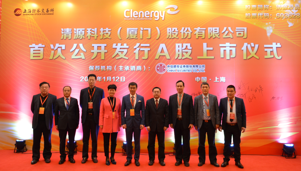 According to the successful listing on the Shanghai Stock Exchange A Share is both a great milestone and a strong new start for Clenergy. Source: Clenergy
