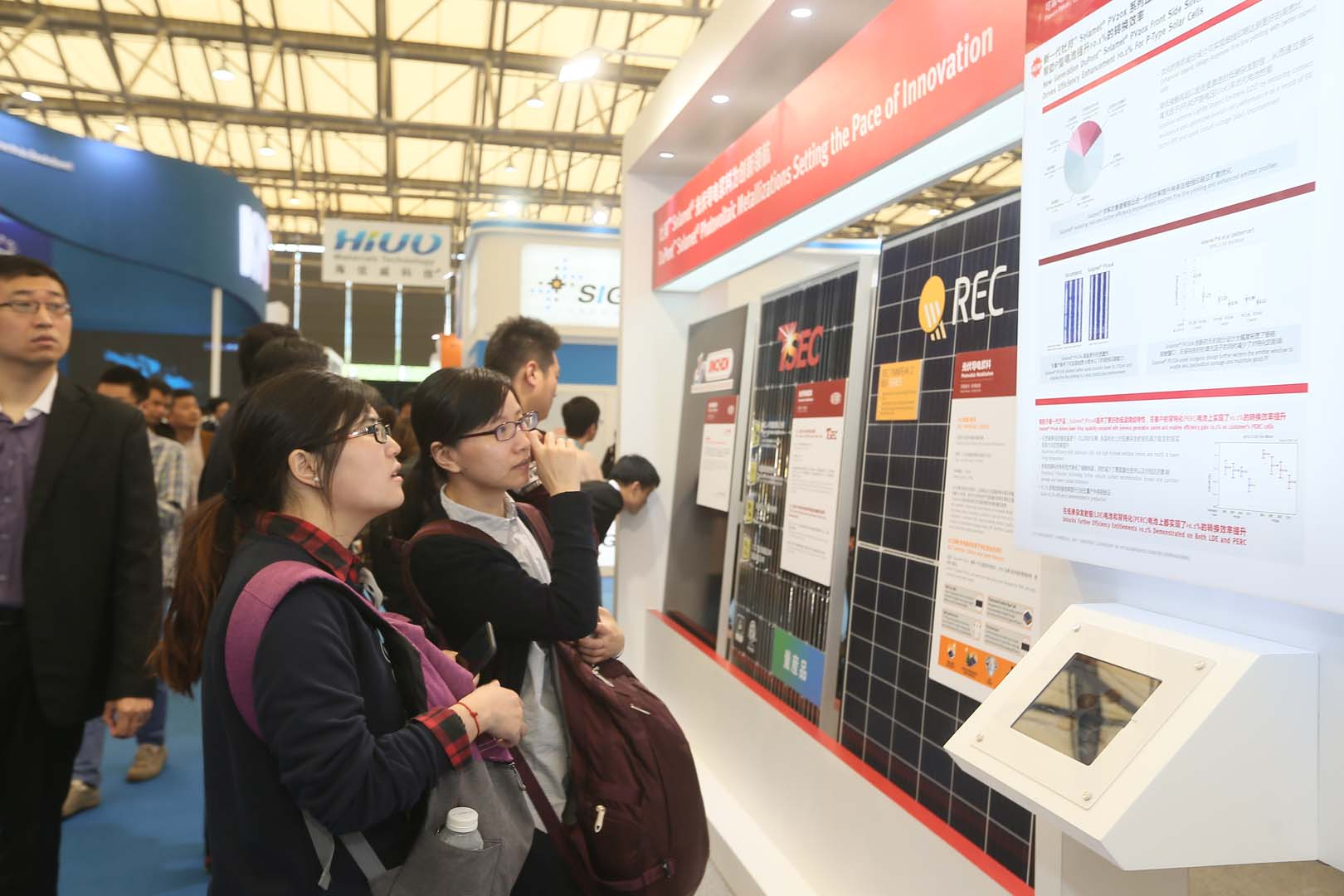 Solamet PV20A was launched at SNEC 2017. Image: DuPont