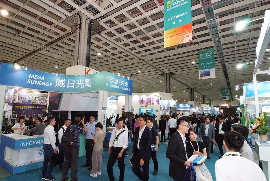 Image credit: Energy Taiwan