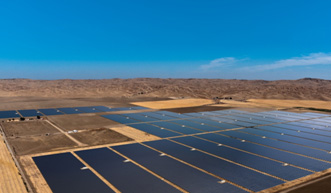 The 10.5MW project was constructed on around 23 hectares of land which was previously designated for sediment collection business in Ogura, Awaji City. Image: Eurus Energy
