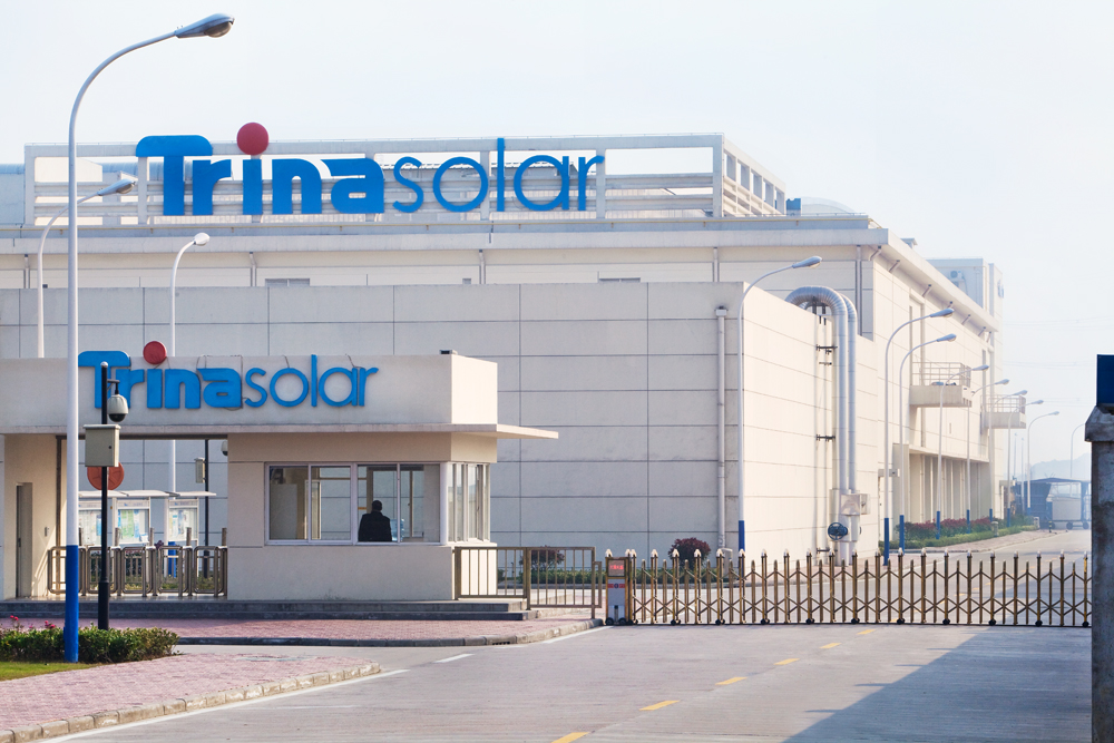 Teresa Tan, Trina Solar's CFO, said the company would continue to diversify its sources of funding. Image: Trina Solar.