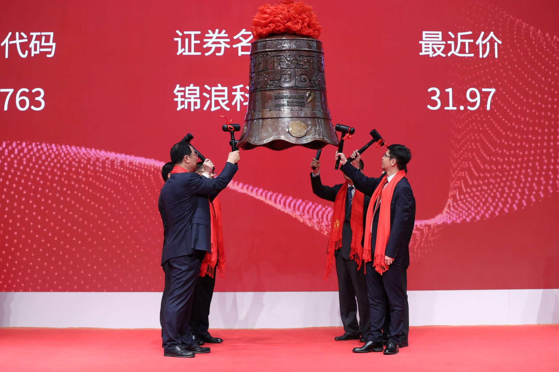 In March, Ginlong executives ring the opening bell at the Shenzhen Stock Exchange. Source: Ginlong.