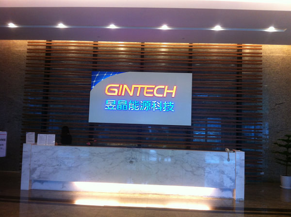 Gintech sales in March, 2017 were NT$1,196 million US$39.05 million, a 7.1% increase compared to NT$1.116 billion (US$36.6 million) in the previous month. Image: PV Tech