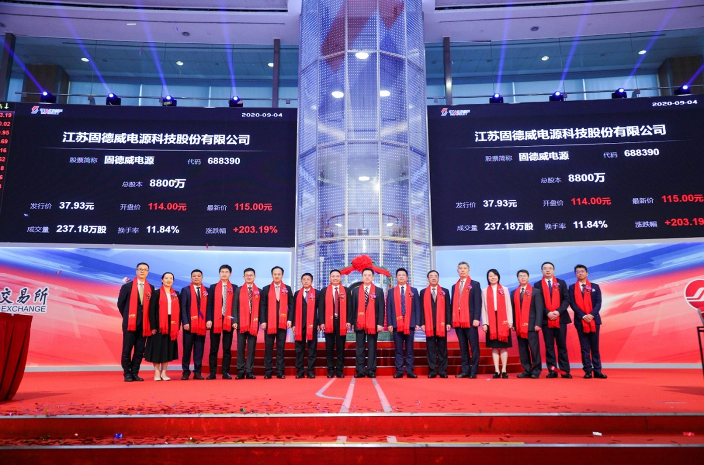 GoodWe was officially welcomed to the Shanghai Stock Exchange on 4 September 2020. Image: GoodWe.