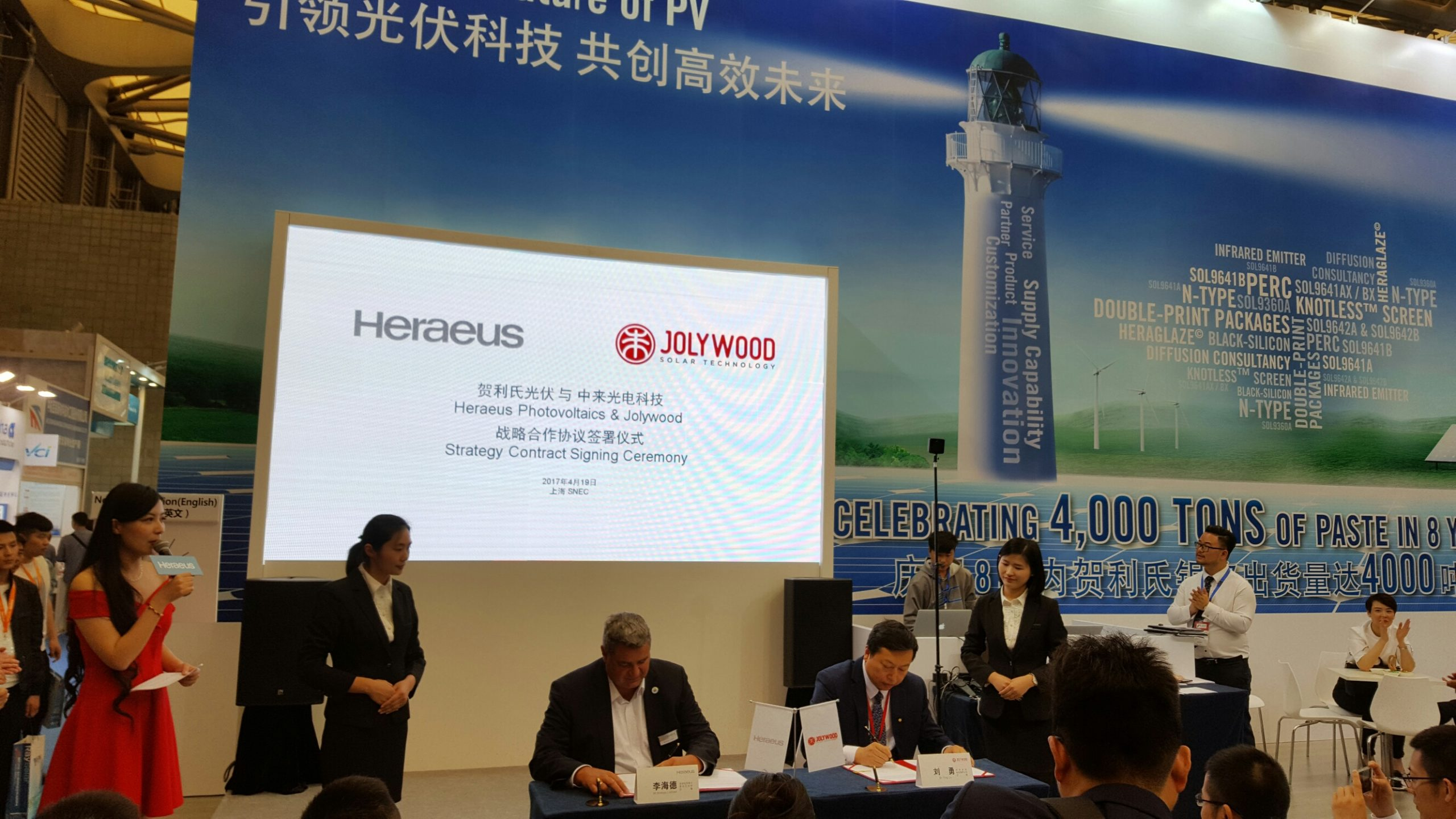 Jolywood, a leading manufacturer of advanced solar cell technologies, signed a strategic R&D cooperation agreement to develop next generation metallization solutions for n-type mono bifacial solar cells with Heraeus at SNEC 2017.