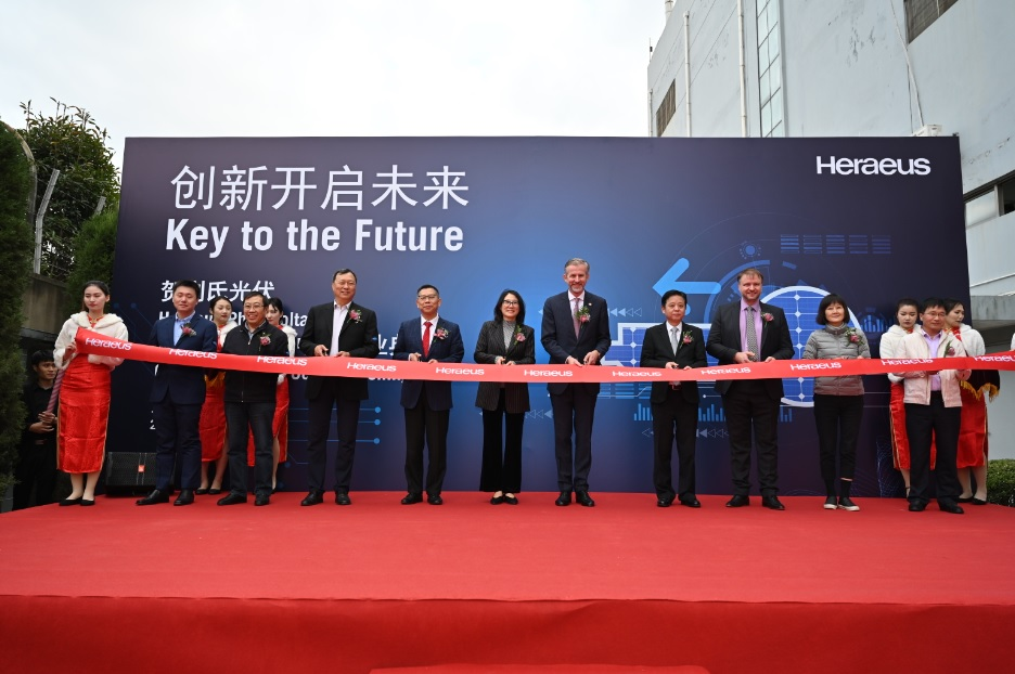 The new facility was said to have more than doubled the number of Heraeus R&D staff of scientists and photovoltaics technical experts in China. This included almost one quarter of the employees possessing doctorate degrees (Ph.D), according to the company. Image: Heraeus Photovoltaics