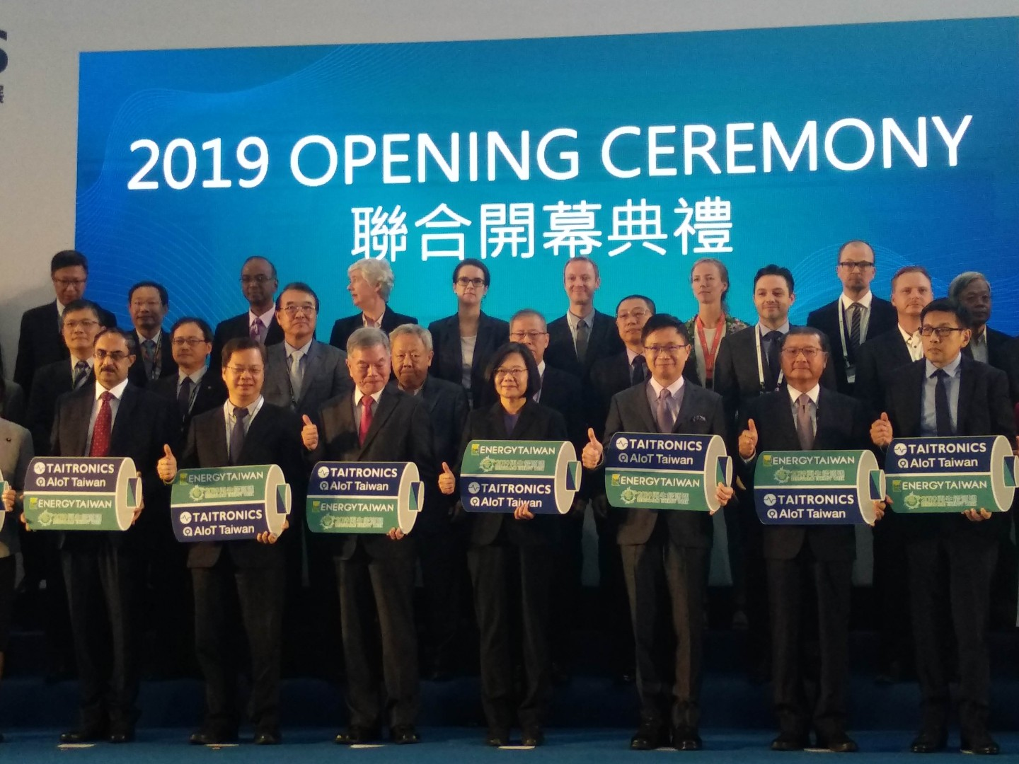 Taiwanese president Tsai Ing-wen (centre front row) said at the event that the island's energy system saw a