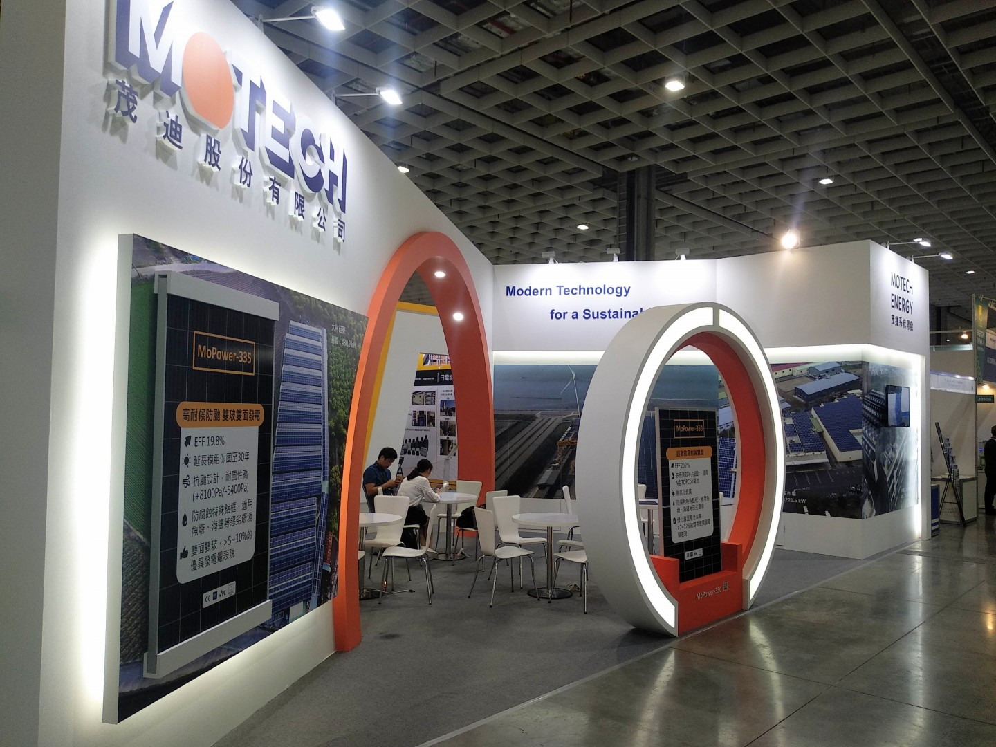Taiwan's local mandate rules mean retaining a stake in the PV cell business pays off strategically for downstream players, Motech told reporters at Energy Taiwan 2019. Image credit: Solar Media.