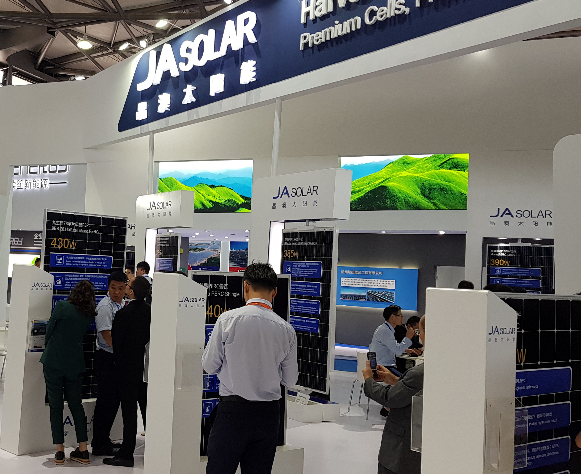 JA Solar has added a further 6GW of future PV module assembly capacity expansions to its significant roster already announced in 2020.