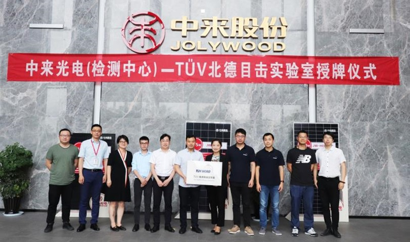"""Liu Zhifeng, vice general manager of Jolywood's Taizhou facility said, """"Jolywood Solar has always focused on research & development of n-type solar technology, and this CTF award by TÜV Nord means a great deal in establishing a uniform industry standard and enabling further research into n-type bifacial products. Image: Jolywood"""