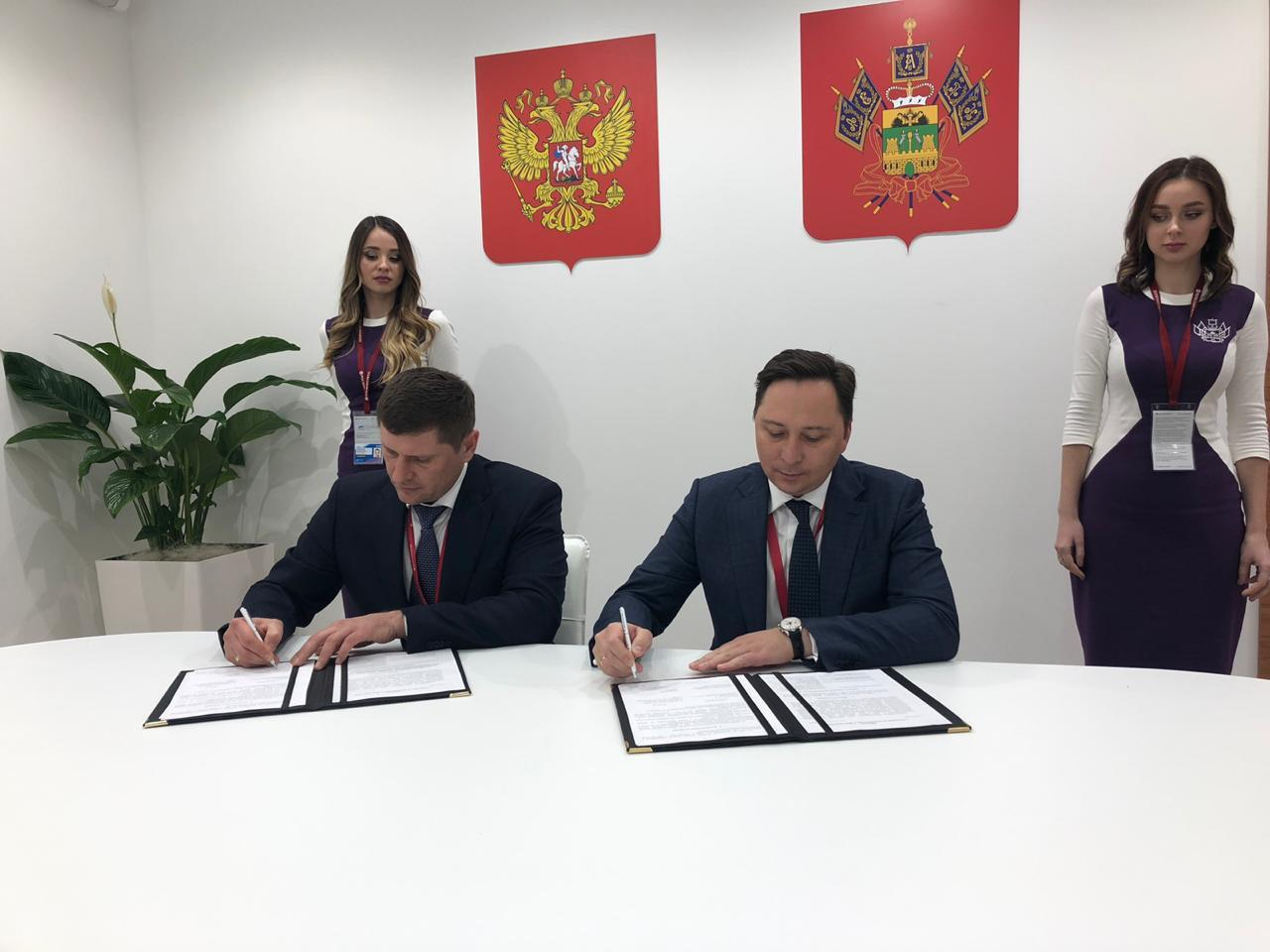 The deal with the Krasnodar authorities was signed at the Sochi Investment Forum (Credit: Hevel Group)