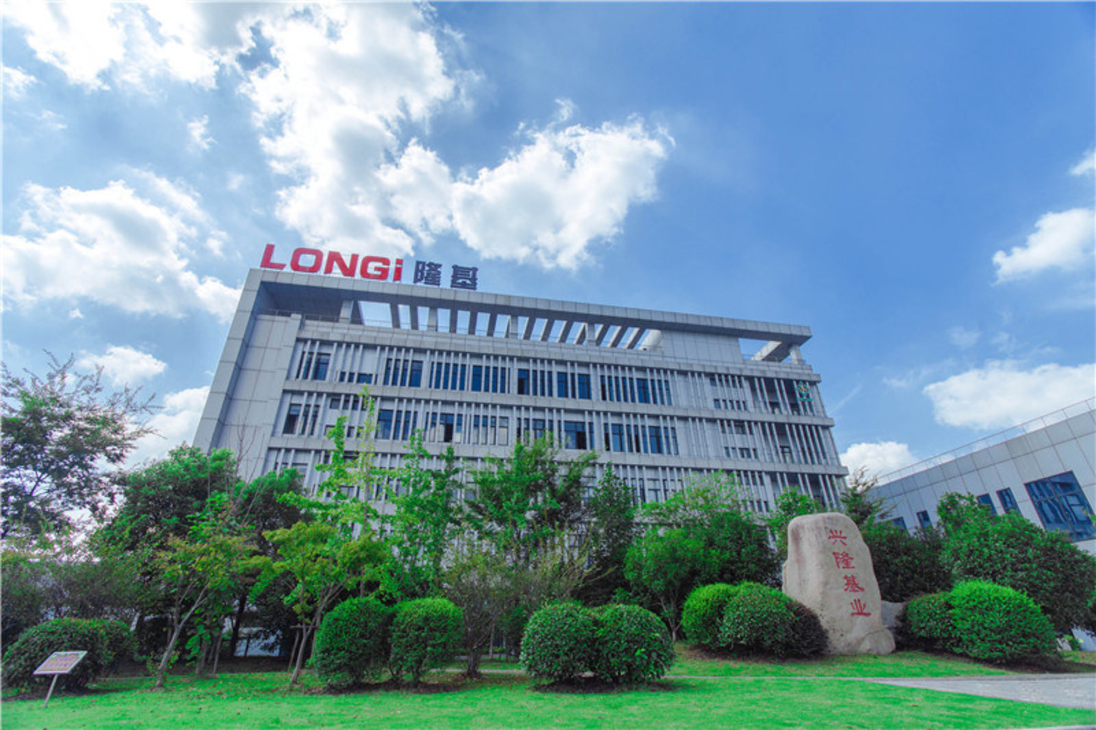 LONGi has insisted there is no current patent infringement lawsuit between it and Hanwha Q CELLS regarding these patents. Image: LONGi