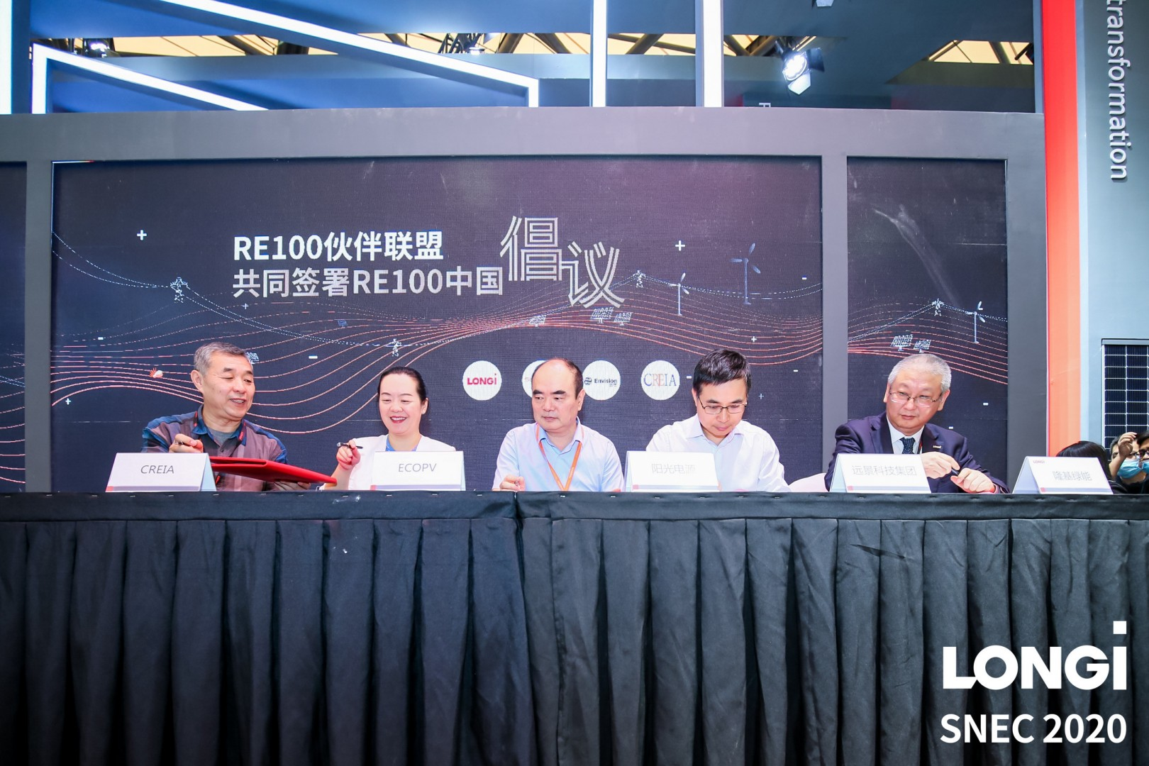 LONGi was also among the companies to join the RE100 China initiative, announced at SNEC last weekend. Image: LONGi Solar.