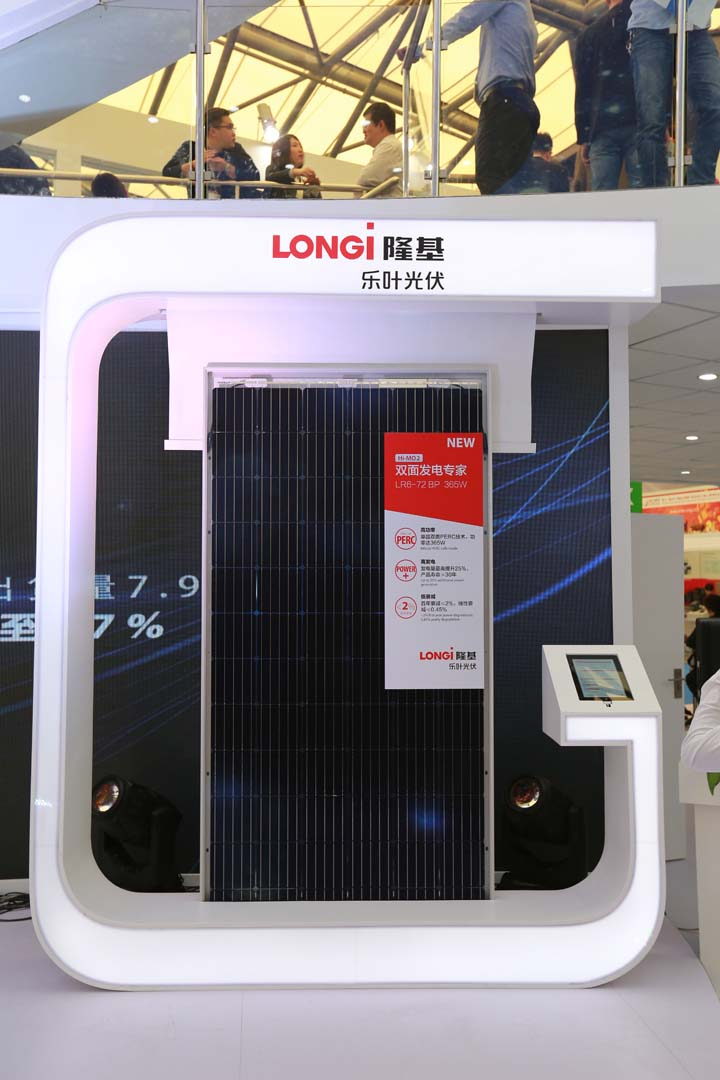 At Solar Power International 2017 trade show in Las Vegas, LONGi Solar introduced its 300W+ solar module series, with 60-cell modules delivering over 300W nominal power and 72-cell modules exceeding 360W.