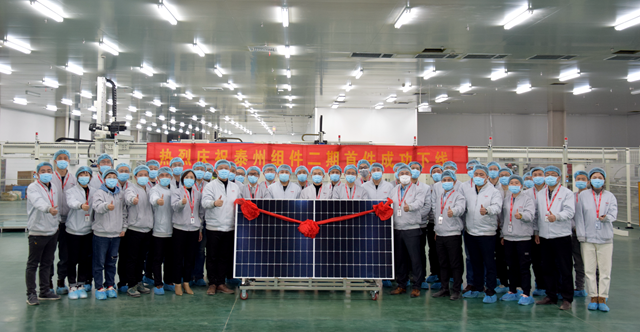 The newly commissioned facility in Taizhou, Jiangsu Province, China produced the first Hi-MO 4 module on 16 March 2020. Image: LONGi Solar