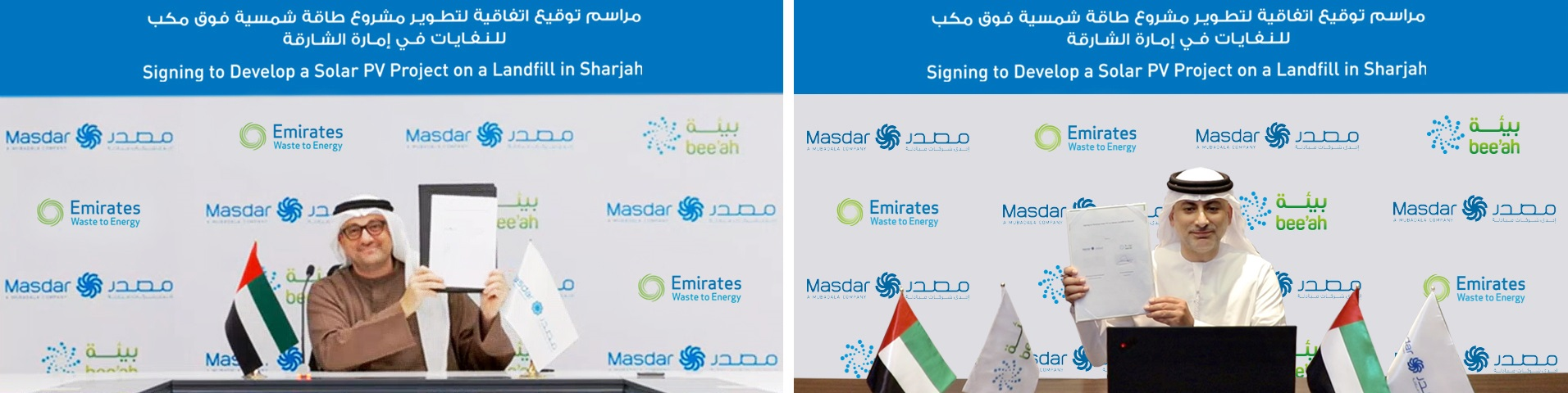 The agreement was signed remotely this week by Mohamed Jameel Al Ramahi, Masdar's chief executive officer, andKhaled Al Huraimel, group chief executive officer of Bee'ah. Image: Emirates Waste to Energy Company.