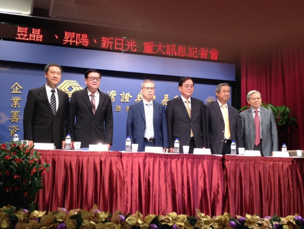 Holding a press conference in Taipei last Friday, the merging solar companies were said to have announced government financial support for the merger through its National Development Fund, which previously invested in Taiwan's most successful semiconductor foundry, TSMC. Image: NSP