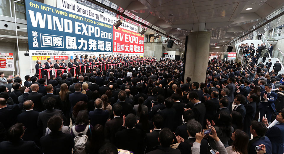 The grand opening of PV EXPO 2018.