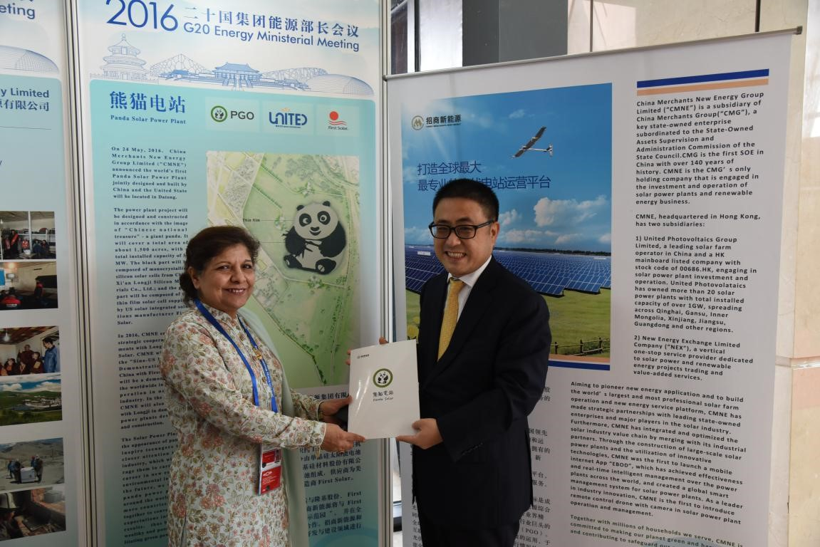 Plans were unveiled at the 2016 G20 Energy summit in 2016.
