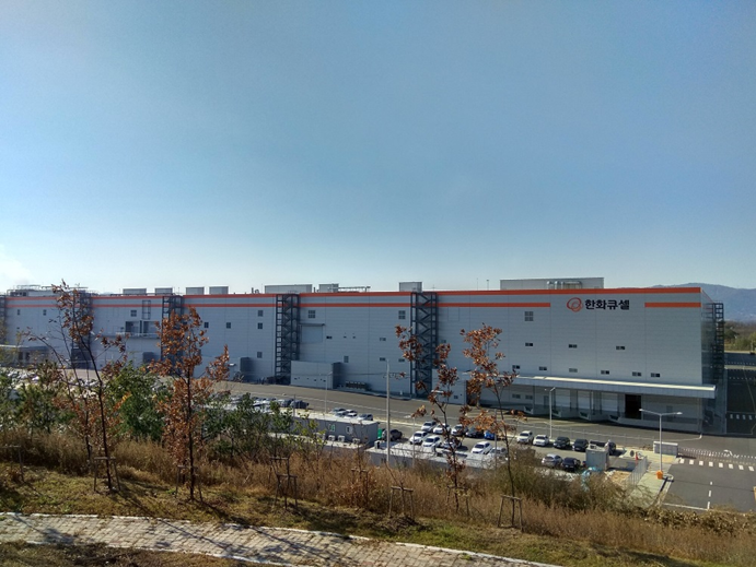 Q CELLS' Jincheon 2 site was opened in January 2018 and, together with neighbouring Jincheon 1, has an annual cell production capacity of 4.3 GW. The facility is located 90 km south of Seoul. Image: Q CELLS