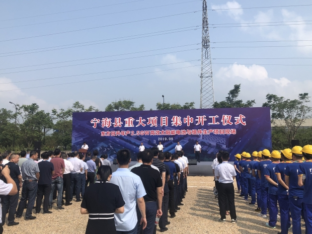 Recently, Risen Energy announced the start of construction of an integrated heterojunction high-efficiency solar cells and module production base in Ninghai City. Production is expected in 2021. Image: Risen Energy