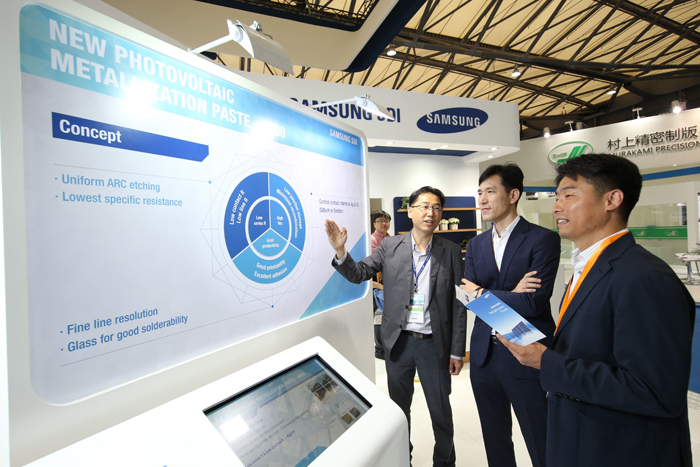 The new paste production facility is expected to start production in June, 2016 with an initial production ramp of 40 tons per month.  Samsung SDI has plans to ramp production to 100 tons per month in the future.  Image: Samsung SDI