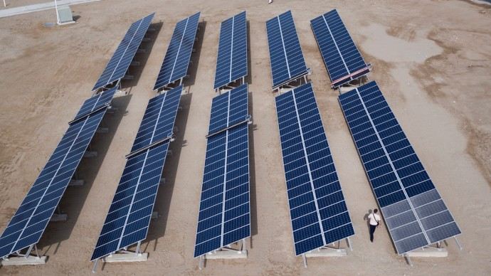 NOMADD will distribute the new technology across Saudi Arabia. Credit: Saudi Aramco