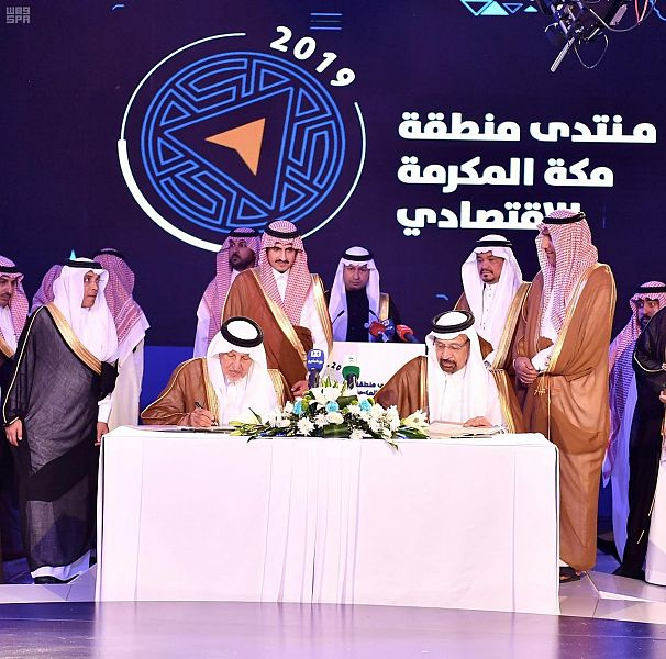 The documents signed over the weekend will see 600MW awarded through public tenders (Credit: Saudi Arabia's government)