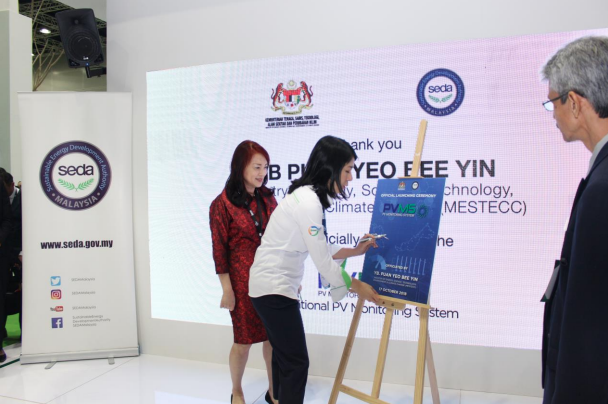 SEDA has also launched the first national solar PV monitoring system (PVMS). Credit: SEDA Malaysai