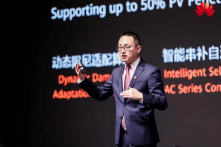 Tony Xu, Huawei Smart PV Business President, delivers a keynote speech at SNEC. Credit: Huawei
