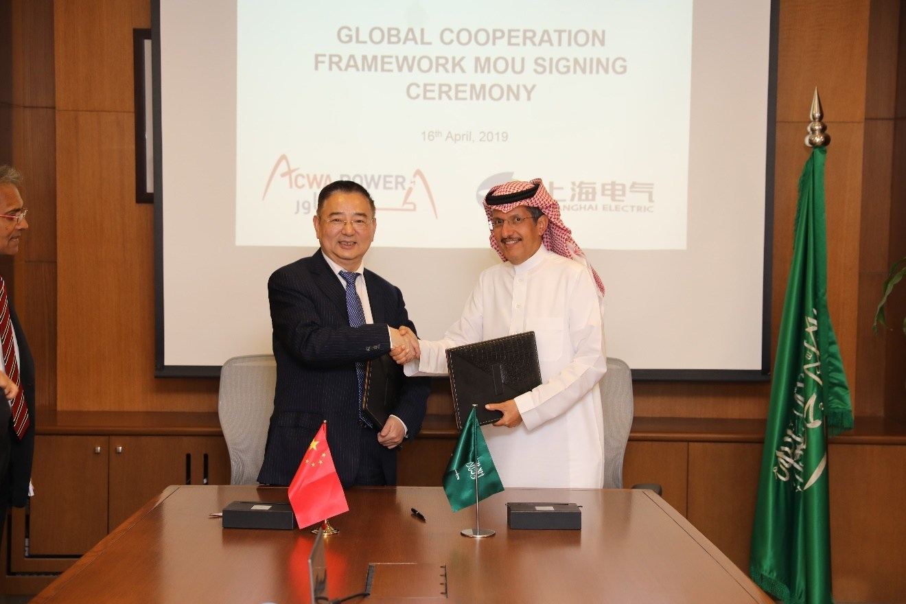 Both parties signed off on the MOU during a visit by Shanghai Electric's Chairman and CEO Zheng Jianhua to Saudi Arabia on April 16. Image: Shanghai Electric