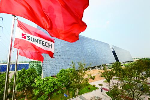 PV manufacturer Wuxi Suntech has established a new sales and service hub in Europe since withdrawing from the EU Minimum Import Price (MIP) agreement in October, 2016. Image: Wuxi Suntech