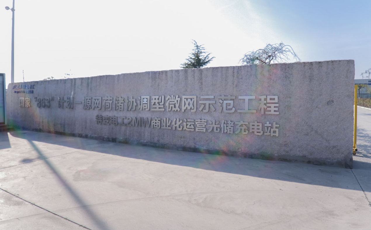 """The power-grid-load-storage microgrid demonstration project under China's """"863"""" national program. Image: PV Tech."""