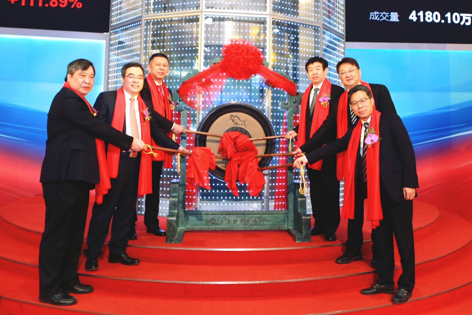 Trina Solar has returned to public status after re-floating on the Shanghai Stock Exchange Science and Technology Innovation Board, also known as the STAR Market. Image: Trina Solar