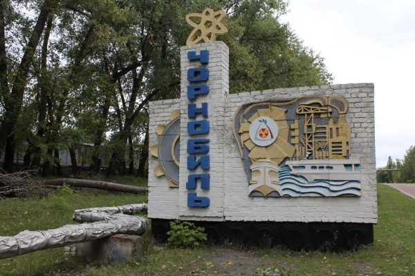 The sign marking the entrance to the guarded Chernobyl exclusion zone. The area has largely returned to forest and is a haven for wildlife. It will be unsafe for human habitation for 20,000 years.