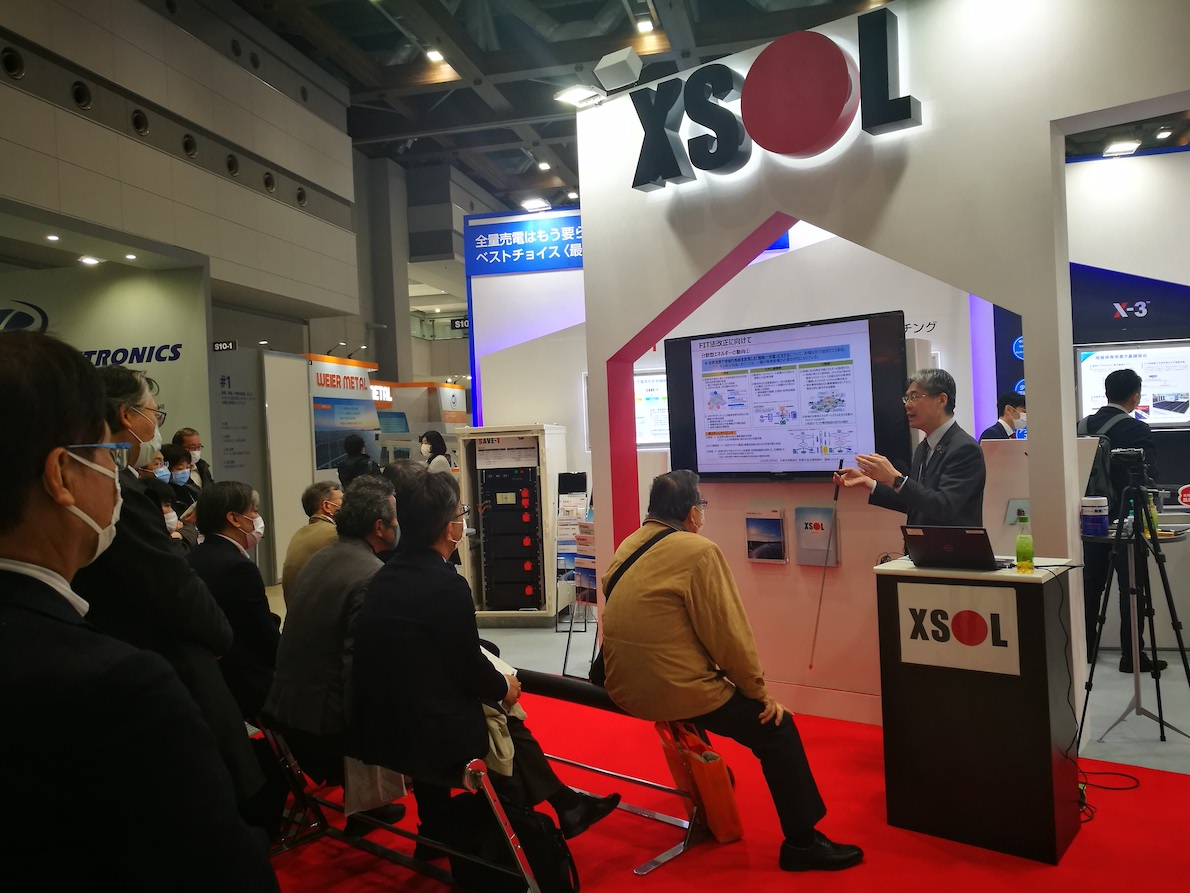 XSOL: a PV power plant developer exhibiting at this year's PV Expo in Tokyo, has been in the market since 2001. Image: Andy Colthorpe / Solar Media.