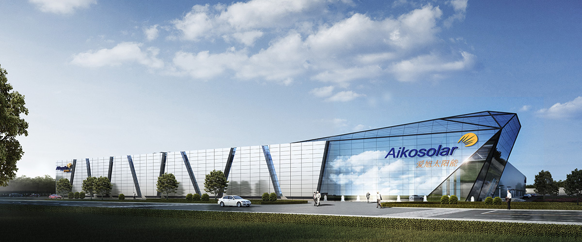 The company said that it planned to expand solar cell capacity from 9,200MW in 2019 to 22GW by the end of 2020. Image: Aiko Solar
