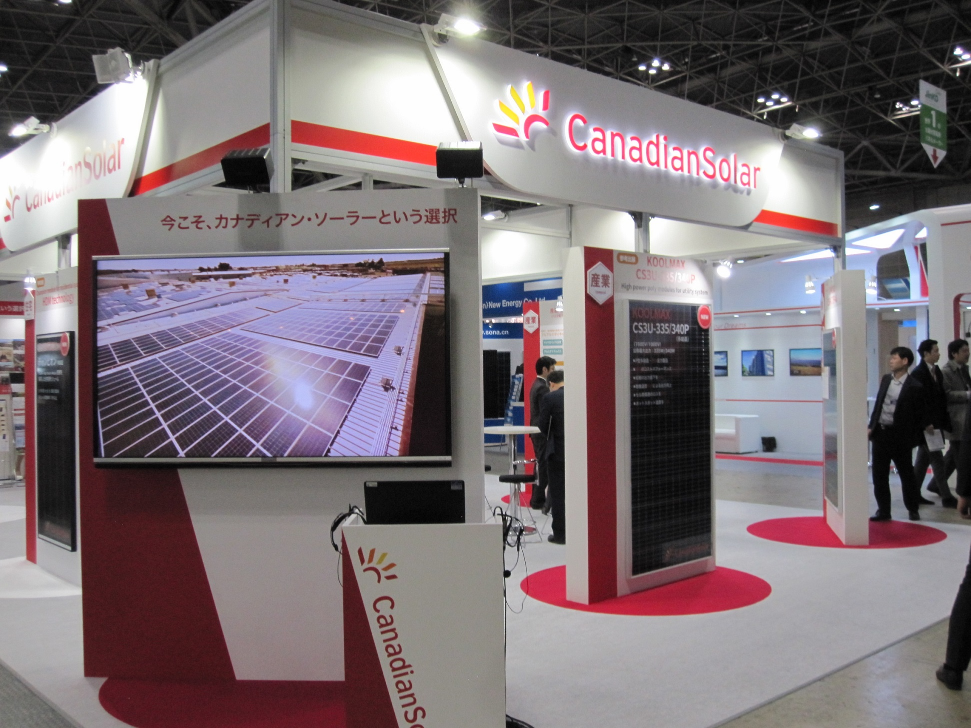 Canadian Solar's stand at PV Expo, Tokyo. The company was showcasing its vertically integrated strengths from high-efficiency modules to EPC services and everything inbetween including residential energy storage solutions. Image: Andy Colthorpe.