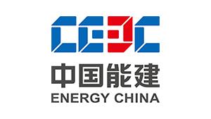 Image: China Energy Engineering Corporation.